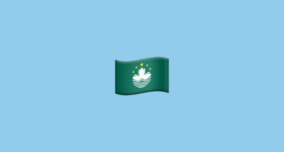 Flag For Macau Emoji