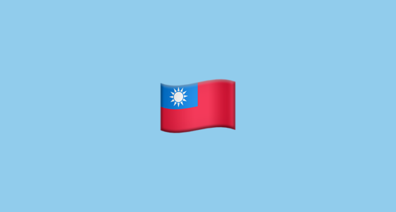 🇹🇼 Flag for Taiwan Emoji