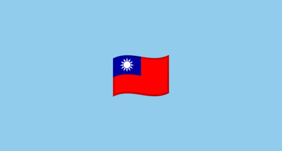🇹🇼 Flag: Taiwan Emoji on Google Android 8.1