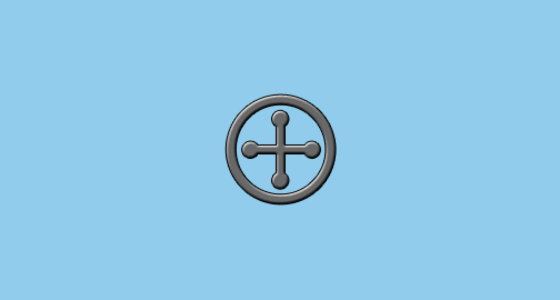 circled cross pommee emoji