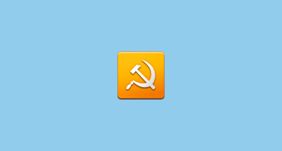 ☭ Hammer and Sickle Emoji