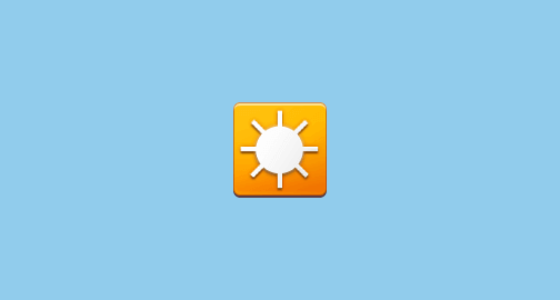 ☼ White Sun with Rays Emoji