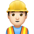 Man Construction Worker: Light Skin Tone on Apple iOS 11.3