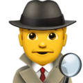 Man Detective on Apple iOS 11.3