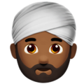 Man Wearing Turban: Medium-Dark Skin Tone on Apple iOS 11.3