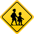 Children Crossing on Apple iOS 12.1