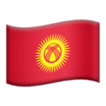 Flag: Kyrgyzstan on Apple iOS 12.1