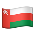 Flag: Oman on Apple iOS 12.1