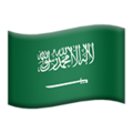 Flag: Saudi Arabia on Apple iOS 12.1