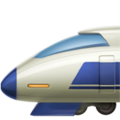 Bullet Train on Apple iOS 12.1