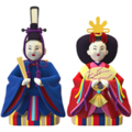 Japanese Dolls on Apple iOS 12.1