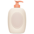 Lotion Bottle on Apple iOS 12.1