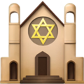 Synagogue on Apple iOS 12.1