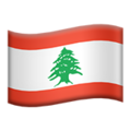 Flag: Lebanon on Apple iOS 12.2