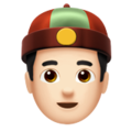 Man With Chinese Cap: Light Skin Tone on Apple iOS 12.2
