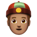 Man With Chinese Cap: Medium Skin Tone on Apple iOS 12.2