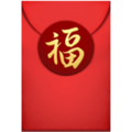 Red Envelope on Apple iOS 12.2