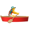Person Rowing Boat on Apple iOS 12.2