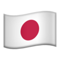Flag: Japan on Apple iOS 13.1