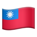 Flag: Taiwan on Apple iOS 13.1