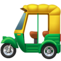 Auto Rickshaw on Apple iOS 13.2