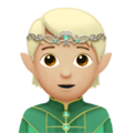Elf: Medium-Light Skin Tone on Apple iOS 13.3