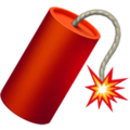 Firecracker на Apple iOS 13.3