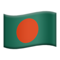 Flag: Bangladesh on Apple iOS 13.3