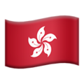 Flag: Hong Kong SAR China on Apple iOS 13.3