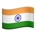 Flag: India on Apple iOS 13.3