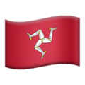 Flag: Isle of Man on Apple iOS 13.3
