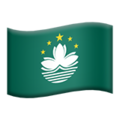 Flag: Macao Sar China on Apple iOS 13.3