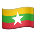 Flag: Myanmar (Burma) on Apple iOS 13.3