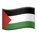 Flag: Palestinian Territories on Apple iOS 13.3