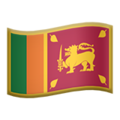 Flag: Sri Lanka on Apple iOS 13.3