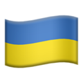 Flag: Ukraine on Apple iOS 13.3