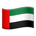 Flag: United Arab Emirates on Apple iOS 13.3