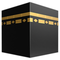 Kaaba on Apple iOS 13.3