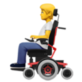 Person in Motorized Wheelchair on Apple iOS 13.3