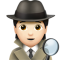 Detective: Light Skin Tone on Apple iOS 13.3