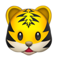 Tiger Face on Apple iOS 13.3