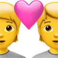 Couple with Heart on Apple iOS 14.2
