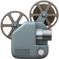 Film Projector on Apple iOS 14.2