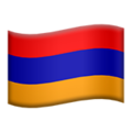 Flag: Armenia on Apple iOS 14.2