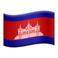 Flag: Cambodia on Apple iOS 14.2