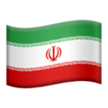 Flag: Iran on Apple iOS 14.2