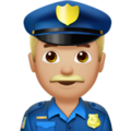 Man Police Officer: Medium-Light Skin Tone on Apple iOS 14.2
