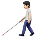 Person with White Cane: Light Skin Tone on Apple iOS 14.2