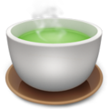 Teacup Without Handle on Apple iOS 14.2