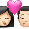 Kiss: Woman, Man, Light Skin Tone on Apple iOS 14.5